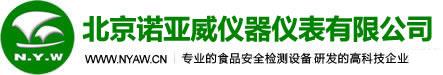 农药残留检测仪|兽药残留金标仪|食品安全分析仪-北京诺亚威科仪器仪表有限公司